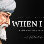 When I Die - Rumi (Powerful Life Poetry)